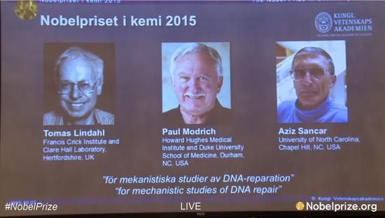 2015诺贝尔化学奖得主。(新浪科技配图)