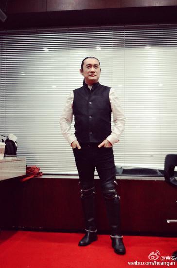 台湾歌手黄安