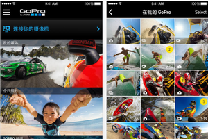 GoPro发布中文版GoPro App 可直接分享至微博