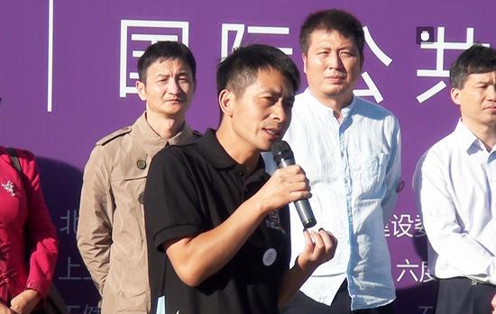 杨毅达(总策划、宋庄艺术论坛秘书长)