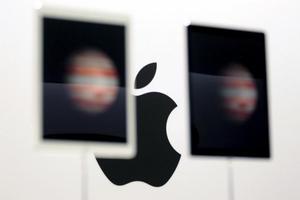 苹果从App Store下架多个应用:存隐私泄露风险