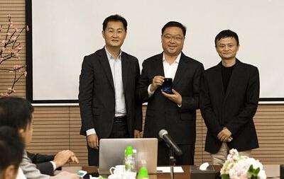 基金 彭小峰和马云 马化腾一起助力全球生态环保