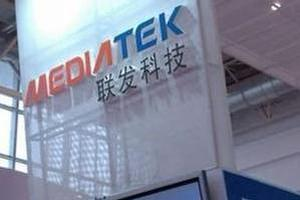 联发科确认:MTK芯片存安全漏洞可致隐私泄露