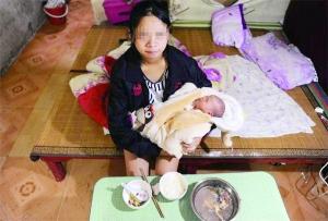 16岁少女产下女婴