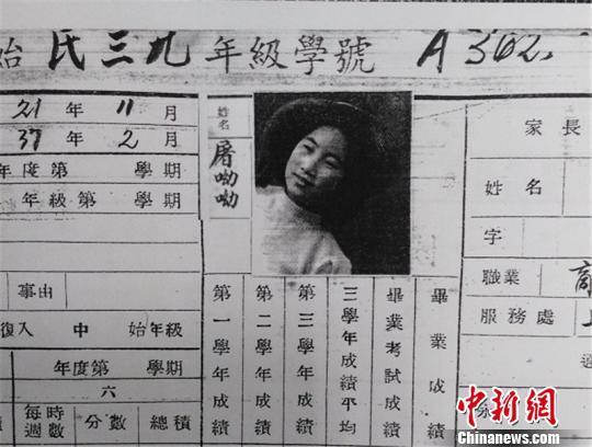 宁波效实中学,最牛的不是培养了诺贝尔奖获得者屠呦呦,而是不补课