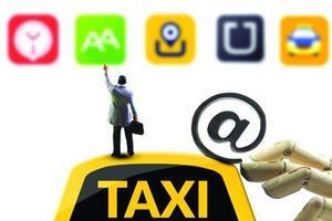 交通部:鼓励非盈利目的的汽车共享及拼车出行