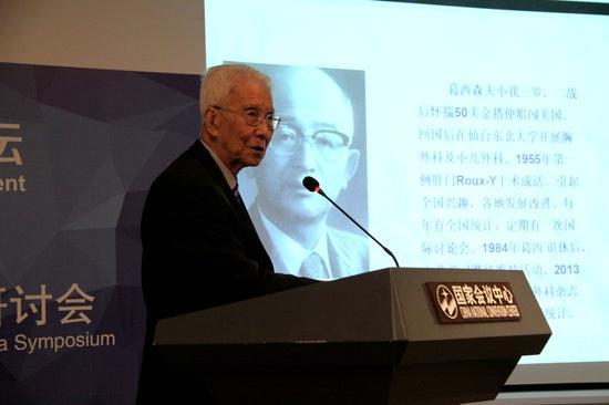 中国工程院院士、北京儿童医院小儿外科主任医师、教授  张金哲先生致辞