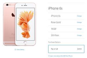 苹果美国开售无锁版iPhone 6s