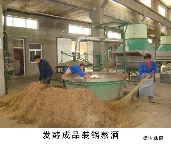 发酵成品装锅蒸酒