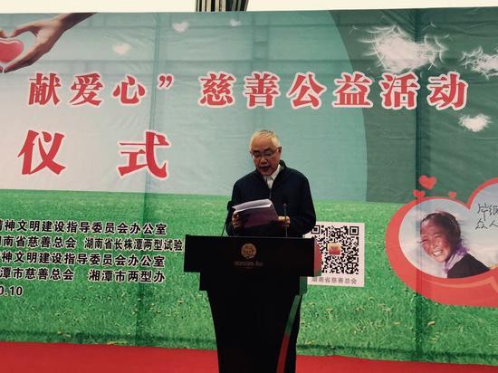 李宏塔副会长在启动仪式上讲话