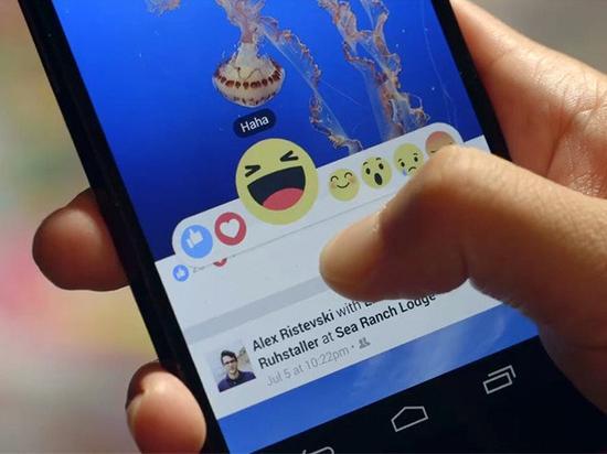 Facebook新推6款表情 先在爱尔兰与西班牙上线