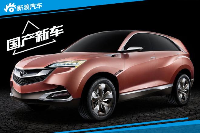 广汽本田2款全新SUV明年投产 搭载2.0T
