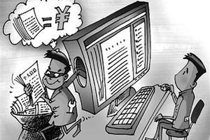 郭声琨:坚决打击治理电信网络新型违法犯罪