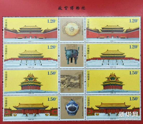 这是10月9日拍摄到的《故宫博物院》特种邮票。