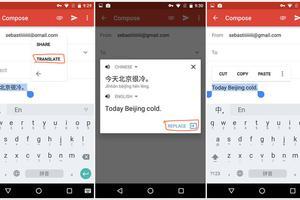 口袋里的同传:Android 6.0添加应用内翻译功能