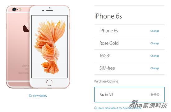 苹果美国在线商店开始销售无锁版iPhone 6s