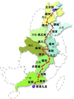 京九高铁走向基本确定 途径聊城菏泽时速350公里