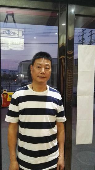 """""""五头之石茶具"""",""""卧石壶""""等   3,李明,男,1964年出生,职业资深玩家图片"""