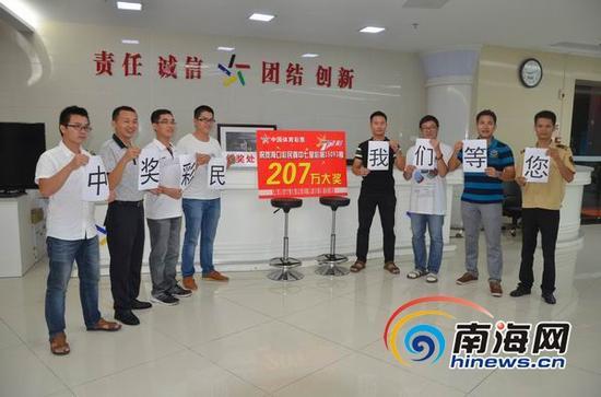 10月10日晚,海南省体彩中心工作人员仍在兑奖大厅内等待海口207万元大奖得主的出现。