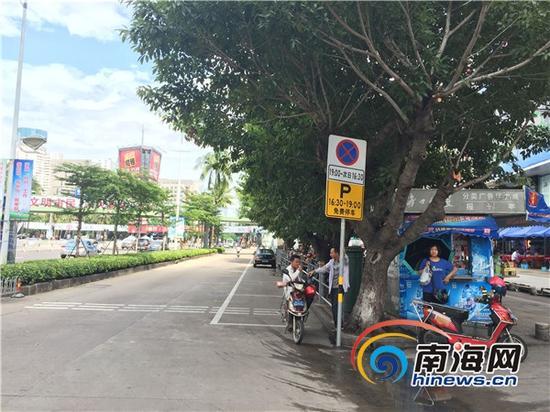 海秀中路9中门口免费临时停车位(南海网记者高鹏摄)