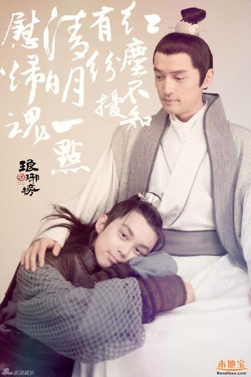 """晚生十年要嫁你 """"小飛流""""吳磊偶像初長成"""