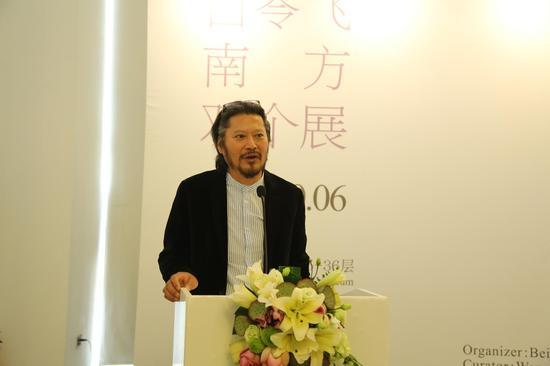 北京时代美术馆馆长王艺先生