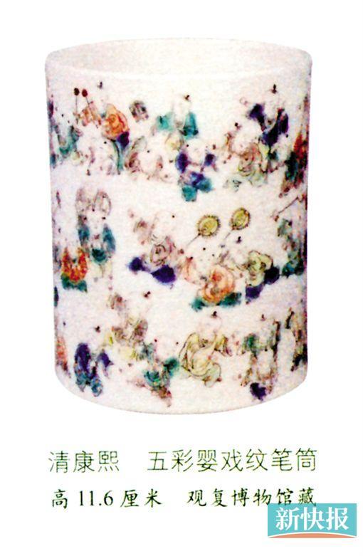 清康熙 五彩婴戏纹笔筒 高11.6厘米 观复博物馆藏