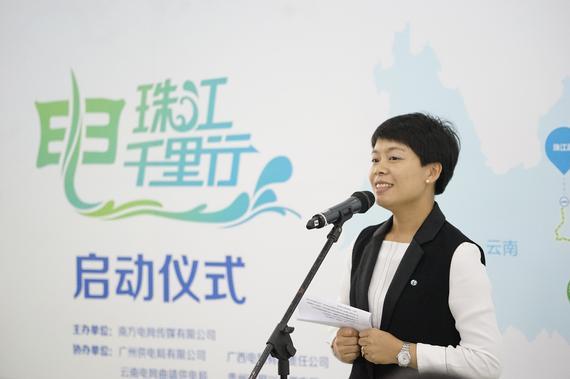 深圳比亚迪戴姆勒新技术有限公司市场总监胡晓庆女士在启动仪式上讲话