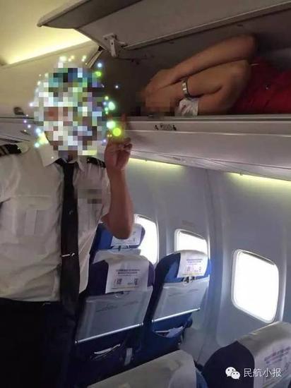 保卫部将空姐塞进行李舱