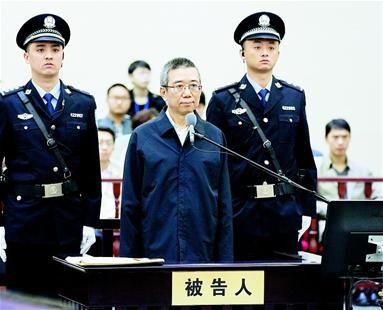 李春城受审图