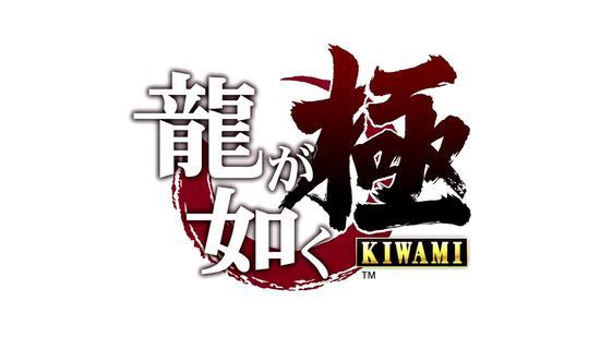 《如龙:极》《如龙6》官方中文版将同步发售
