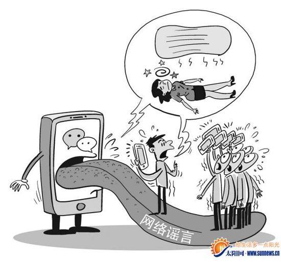 动漫 简笔画 卡通 漫画 手绘 头像 线稿 550_514