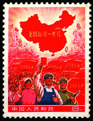 中国读者对这个没法再熟悉了