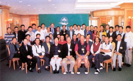 2001年,第一届总联会