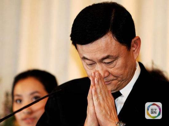 泰国前总理他信·西那瓦