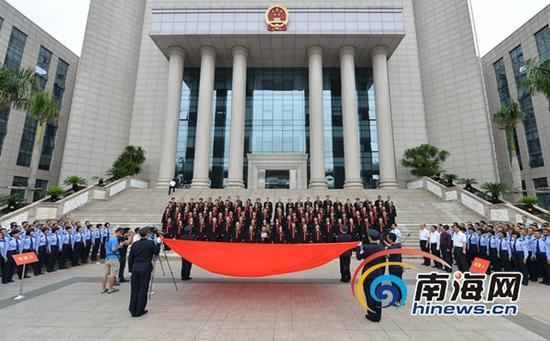 海南高院司法改革后新入额法官宣誓仪式(通讯员黄叶华摄)