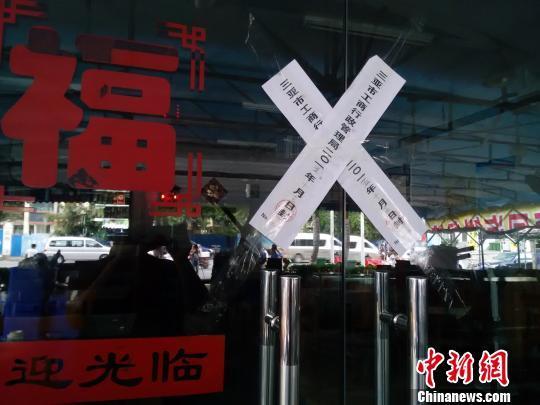"""10月13日下午,三亚市工商局对""""鑫福园胖姐海鲜店""""进行了查封。 尹海明 摄"""