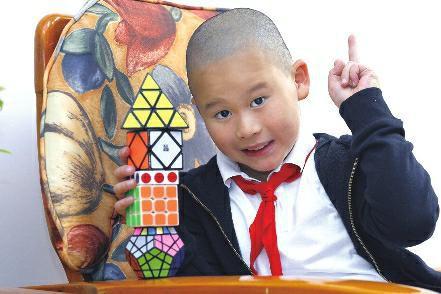 小学三年级已在学习初中数理化,学校准其每周3个下午在家学习