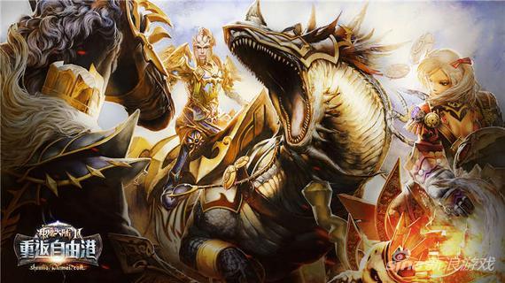 《神魔大陆2》全新版本10月21日上线