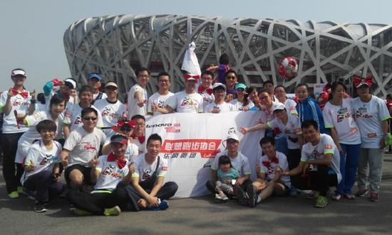 加入爱跑北京鸟巢公益跑。