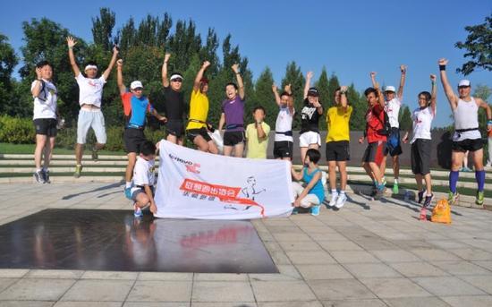 周日北京奥森约跑流动。