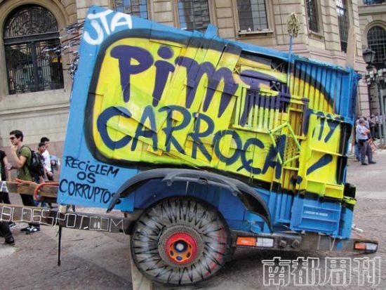 涂鸦艺术家让垃圾车变身艺术品
