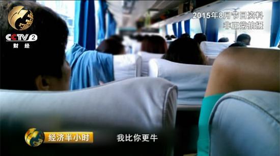 8月27日,一辆开往丽江玉龙雪山的旅游大巴上,导游一上车便用骂脏话的方式,给大家来了一个下马威。