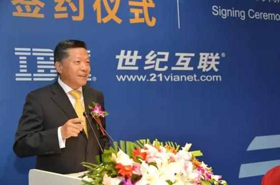 IBM攜手世紀互聯將Bluemix雲平台落地中國