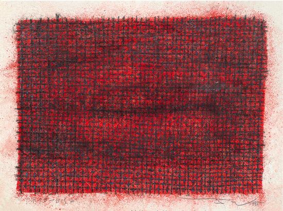 丁乙《十示95-B13》,粉笔、炭笔、美工纸,39 x 53 cm