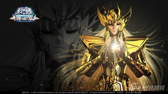 《圣斗士星矢》十二宫黄金圣斗士之沙加