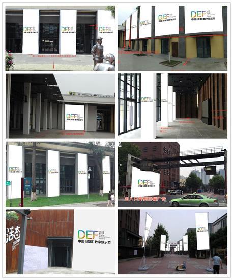 中国(成都)数字娱乐节户外资源受追捧图片