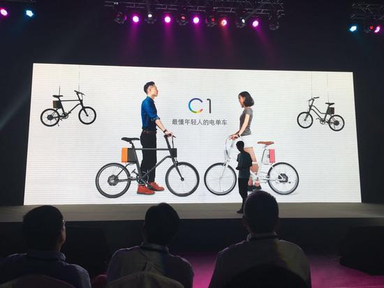 名为c1的电单车,即在传统自行车上加入电机