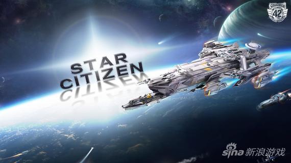 《星际公民》供所有资助者畅玩