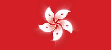 中国香港队